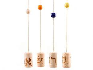 Pendules hébraïques V-M-I-S
