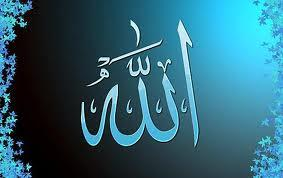 Le sigle d Allah